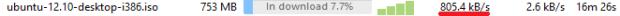 Configurato correttamente, uTorrent scarica i file di larga diffusione in un attimo
